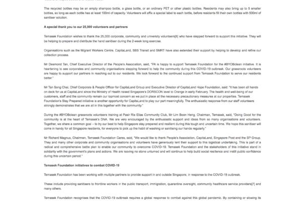Temasek Foundation Cares - Media Releases