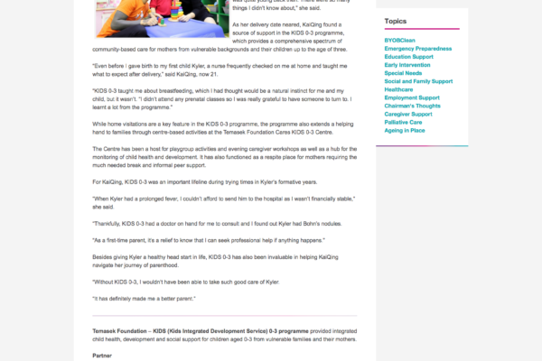 Temasek Foundation Cares - The Care Journal A Healthy Head Start in Life